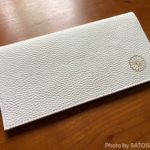 皇居の財布を一粒万倍日&天赦日に購入出来て嬉しい!